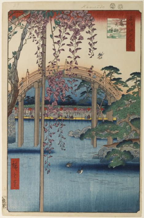 A l'intérieur du sanctuaire Kameido Tenjin, Hiroshige