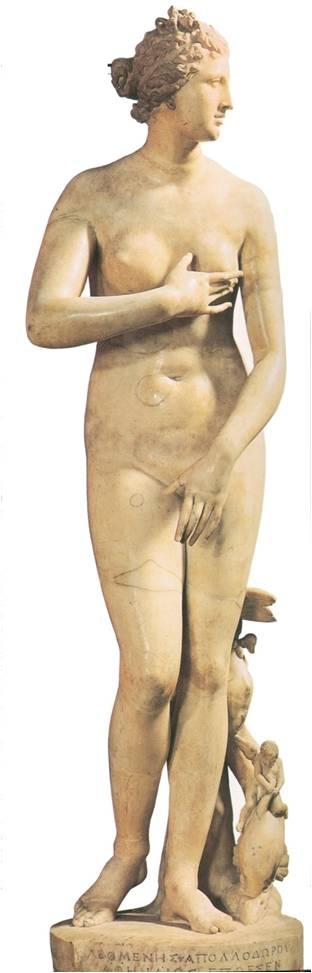 vénus anadyomène rimbaud